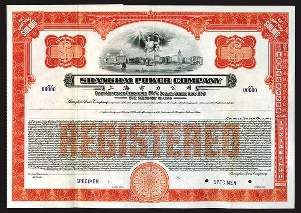 Shanghai Power Co. Specimen Registered Bond. - Archives International Auctions