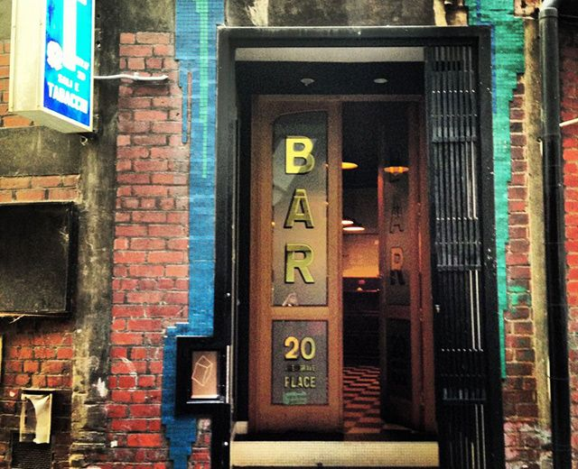 Top 5: Seriously Cool Melbourne Bars - D'Marge