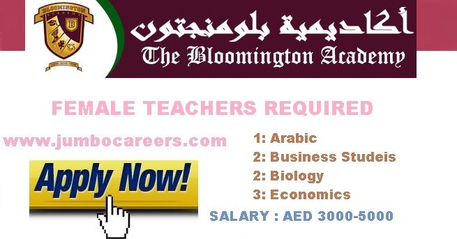 Latest School Teachers Vacancy In Ajman Uae 2018 Teacher