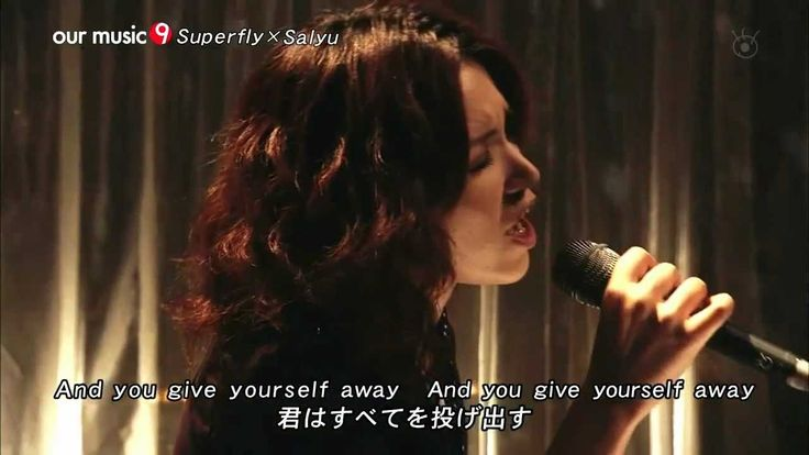 Superfly x Salyu With Or Without You