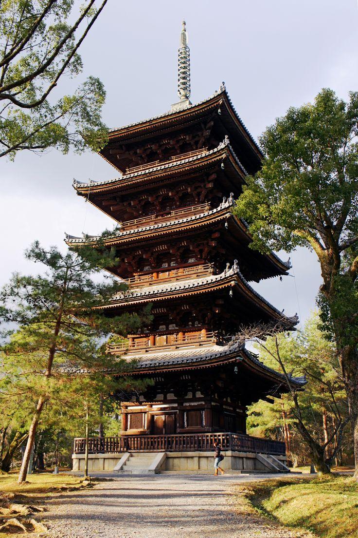 die besten 25+ ninna ji tempel ideen auf pinterest - Haus Japan