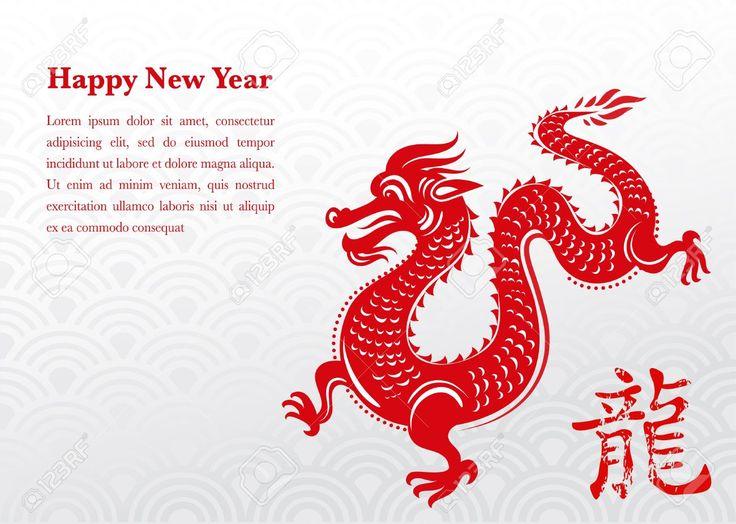 изображение красного китайского дракона: 15 тыс изображений найдено в Яндекс.Картинках