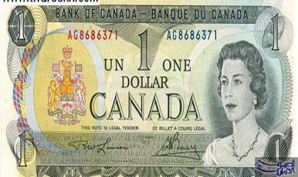 سعر الريال السعودي مقابل دولار كندي الاربعاء 1 دولار كندي 2 8882 ريال سعودي 1 ريال سعودي 0 3462 دولار كندي One Dollar Bill Cash Loans Loans For Bad Credit