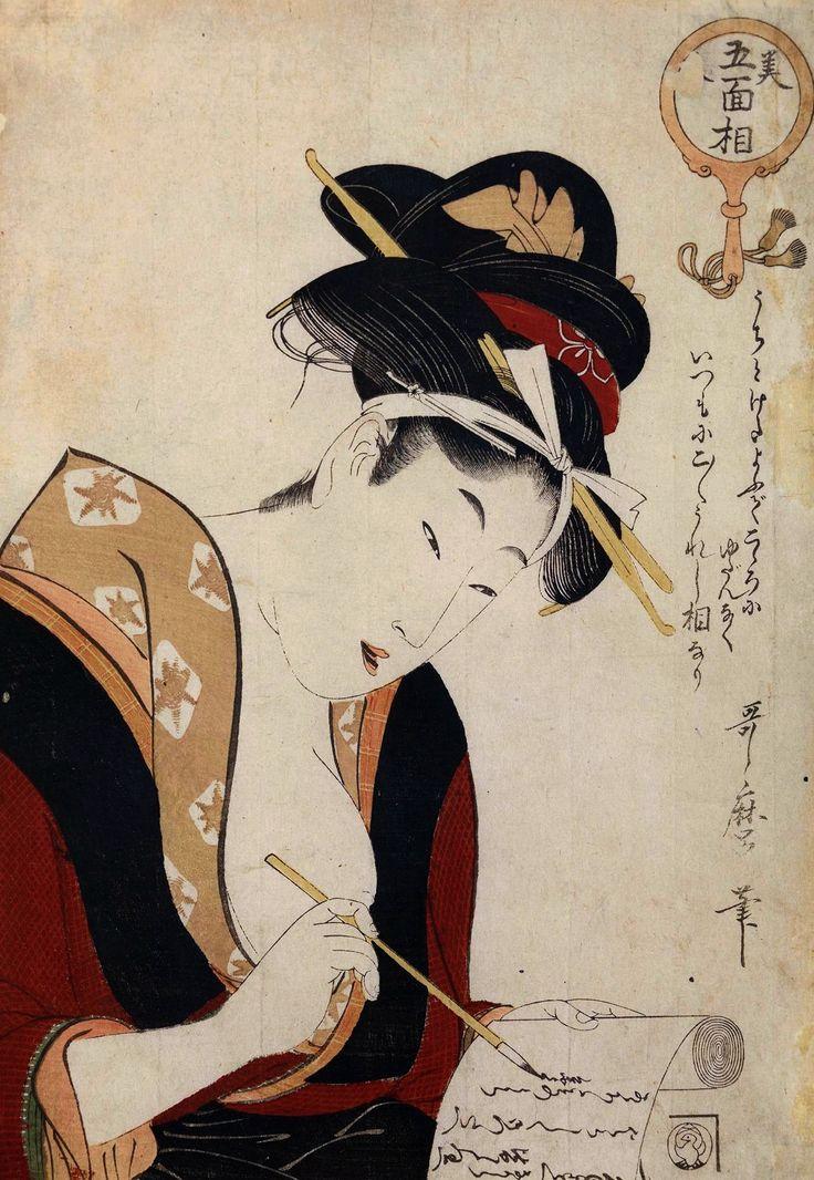 Woman writing a letter by Kitagawa Utamaro, 1803-1804 (PD-art/old), Muzeum Narodowe w Krakowie (MNK)