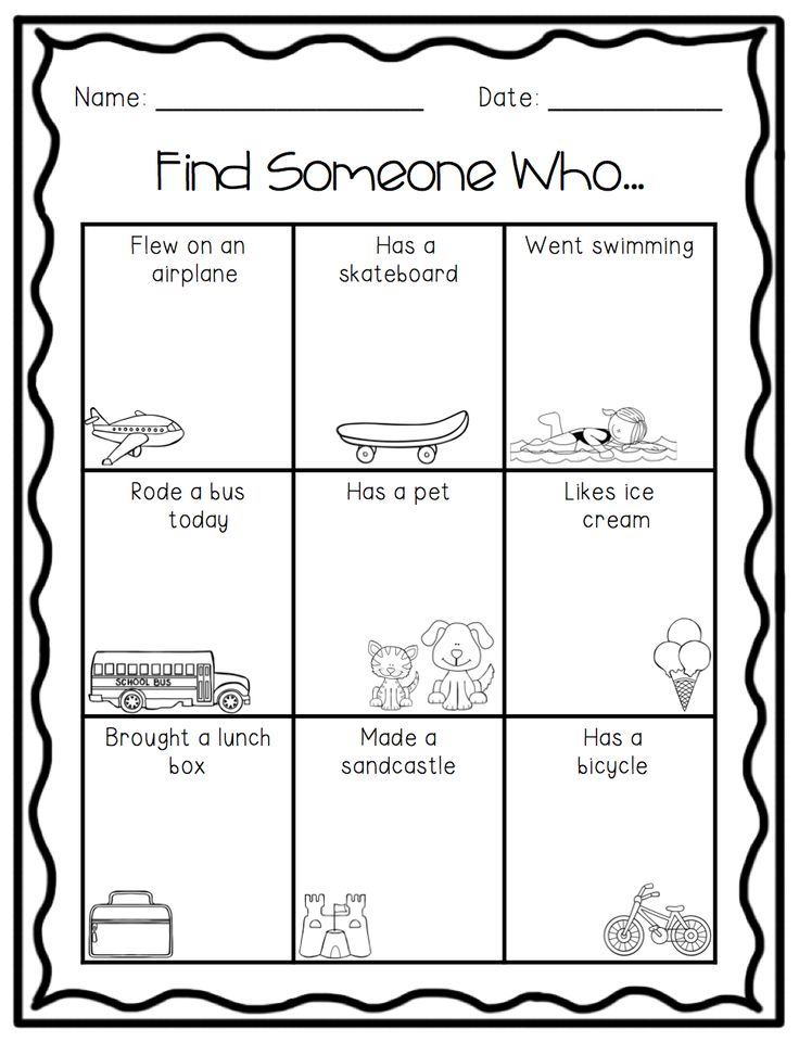 Find Someone Who - With picture support for those beginning or struggling readers