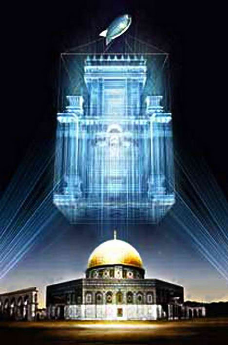 Temple floating above the Dome of the Rock!