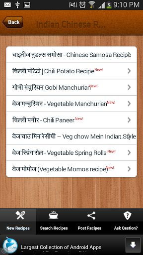 Indian Recipes for reading food recipes in Hindi languages. <br>You can read recipes in hindi font. <br>it has categories of recipes. <br>Indian Recipes is based on Indian Cooking Recipes.<br>Daily Update.<br>Listed Recipes-<br>-Panir recipes<br>-different types of halva recipes<br>-different rypes of dals  http://Mobogenie.com
