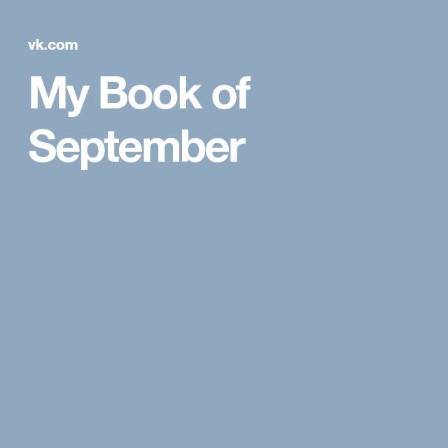 My Book of September