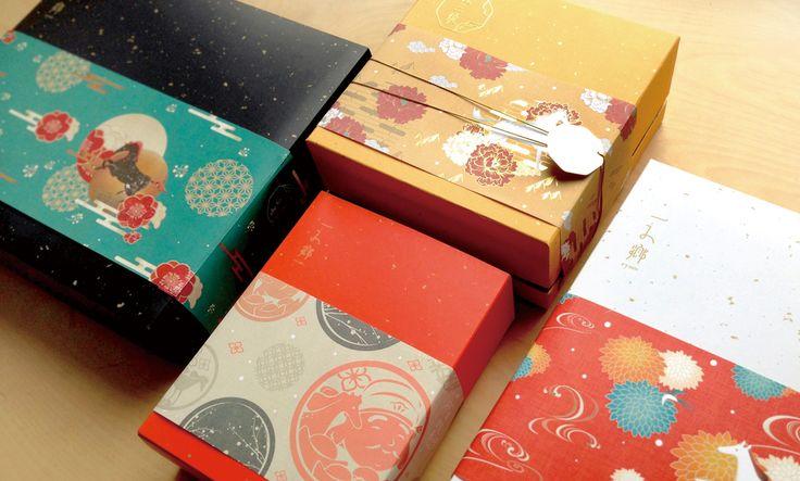 E-g-sain 2014 Chinese New Year by MURA