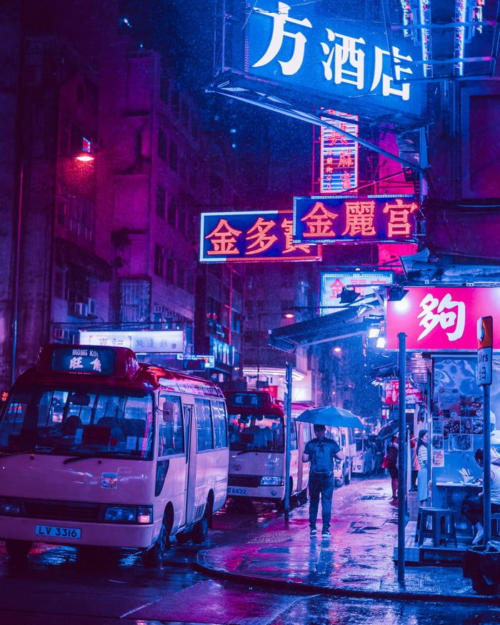 Hong Kong, the neon dream city in 2019 | Synthwave art | Rainy