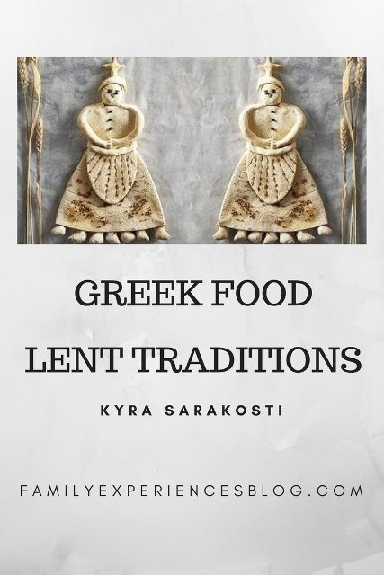 Kyra Sarakosti - ABOUT A GREEK LENT TRADITION