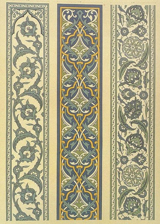 Арабский и персидский орнаменты. Арабский и персидский орнаменты. #109