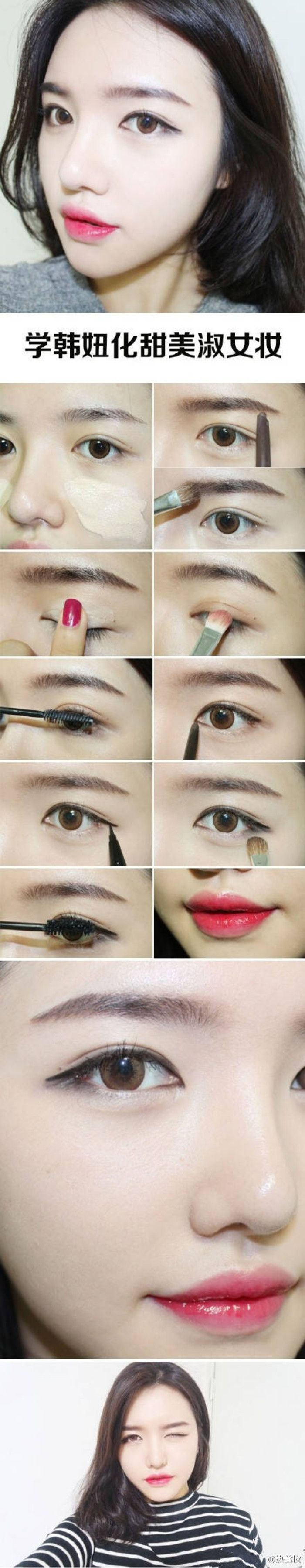 asian make up www.AsianSkincare.Rocks ✨www.SkincareInKorea.info…