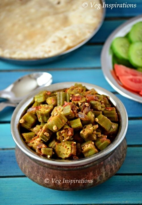 Bhindi ki sabzi ~ Vegan Okra curry ~ Vendakkai curry   Easy side dish for Phulkas/ rotis/ flatbread   Veg Inspirations