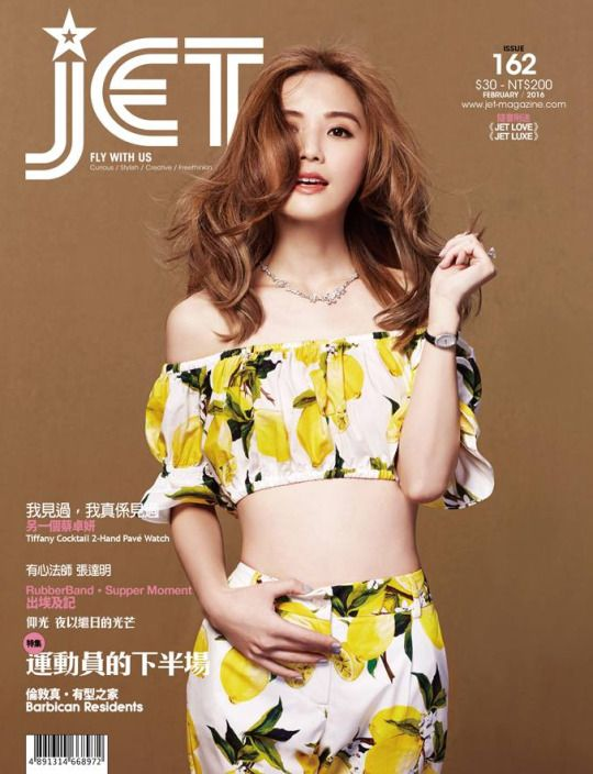 Charlene Choi in Dolce&Gabbana on the cover of Jet Hong Kong February