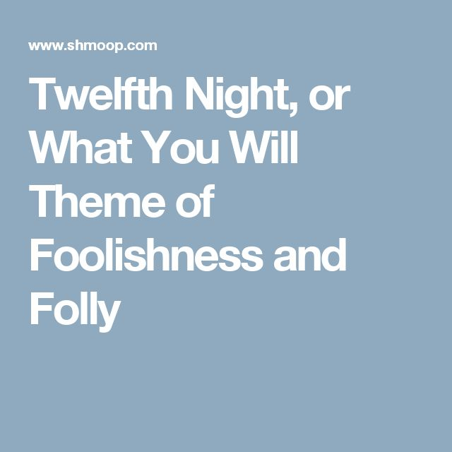 Twelfth Night Quotes