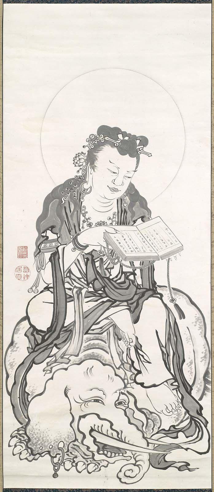 Fugen. Ito Jakuchu. 18th century. Japan. MFA. Boston.