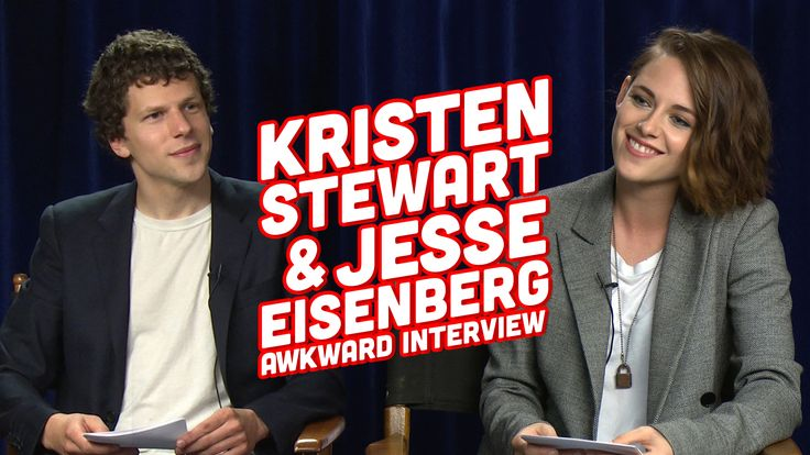 'American Ultra' costars Jesse Eisenberg and Kristen Stewart flip the script on the typical film-junket interview and ask each other some uncomfortable questions.