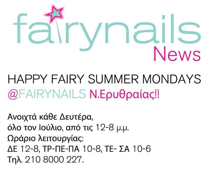 Καλημέρα και Καλή εβδομάδα!!!   Τα Fairynails Ερυθραίας έχουν ΝΕΑ!!!     Σε λίγο φωτογραφίες από το Σαββατοκύριακο!!!
