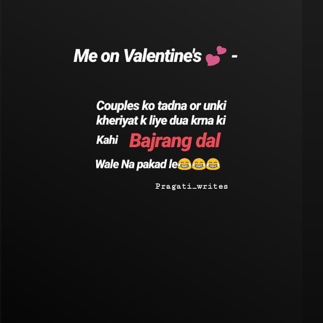 A Gya Re Valentine S Day Shayari Memes Sadshayri Mohabat Mohabbat Love Shayri Qoutes Shayariquotes Funnymem Wonder Quotes Swag Quotes Friends Quotes
