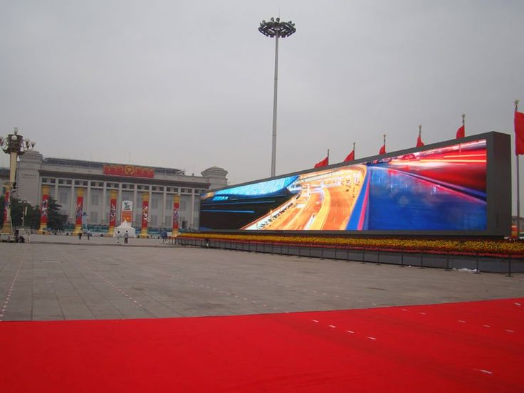 LED outdoor display screen around the world | the biggest HD version led display in the world; high refresh rate and ...