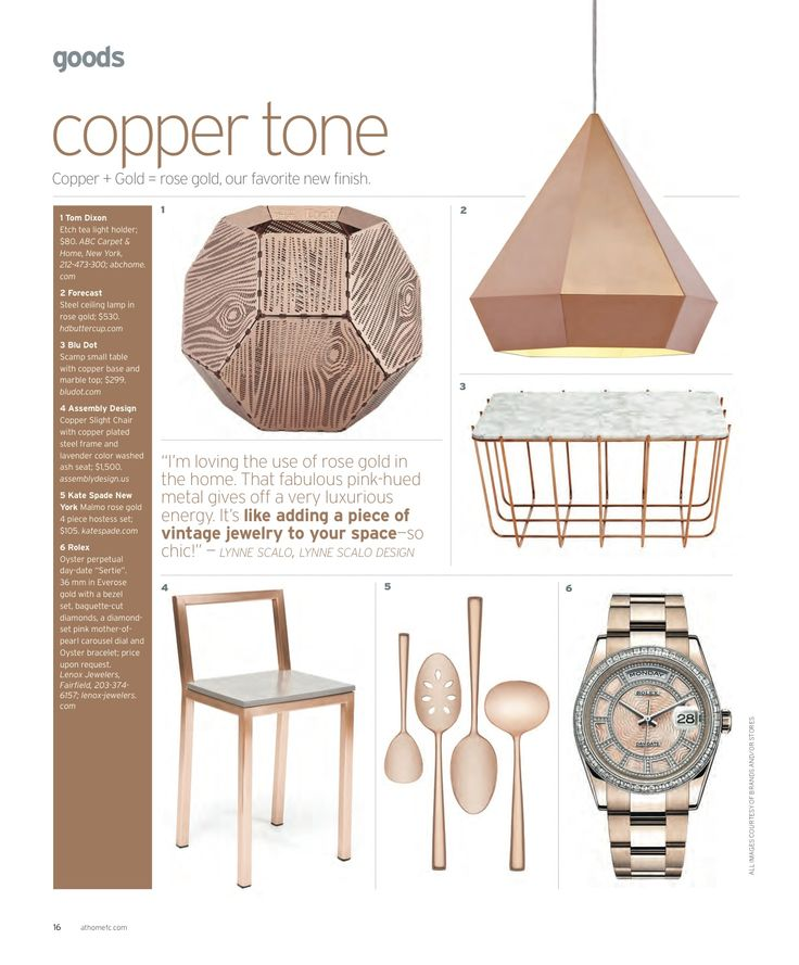 Copper Tone. Scamp Table in At Home Magazine #copper #design