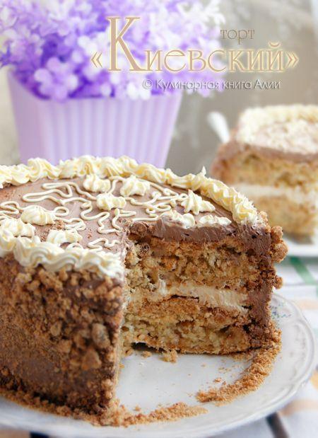 как приготовить дома пирожные торты