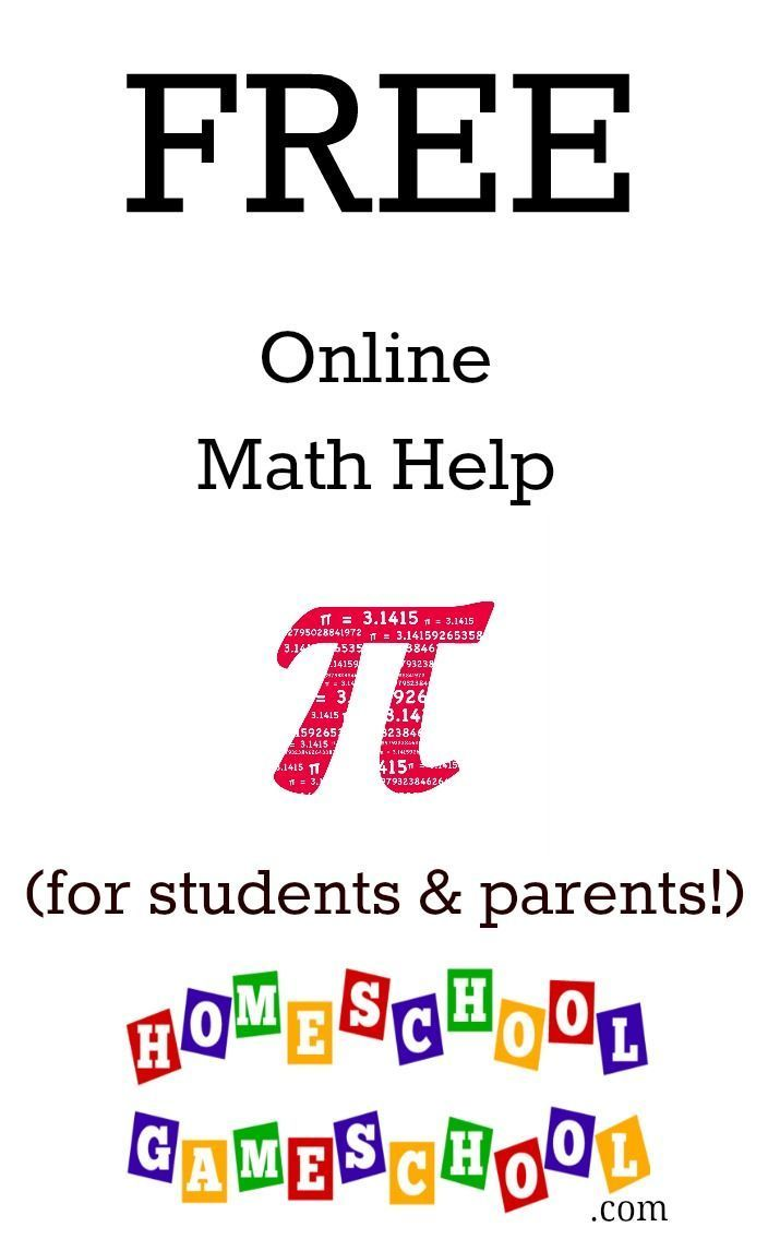 Free Online Math Help for homechooled students and parents! #onlinemathhelp