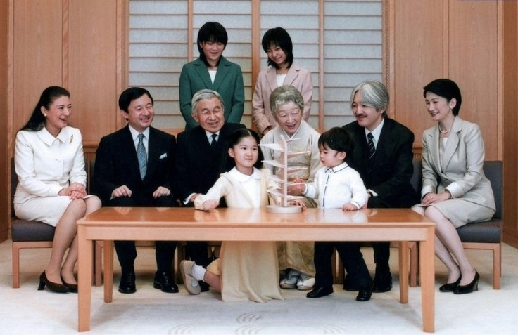 imperial family of japan....four generations
