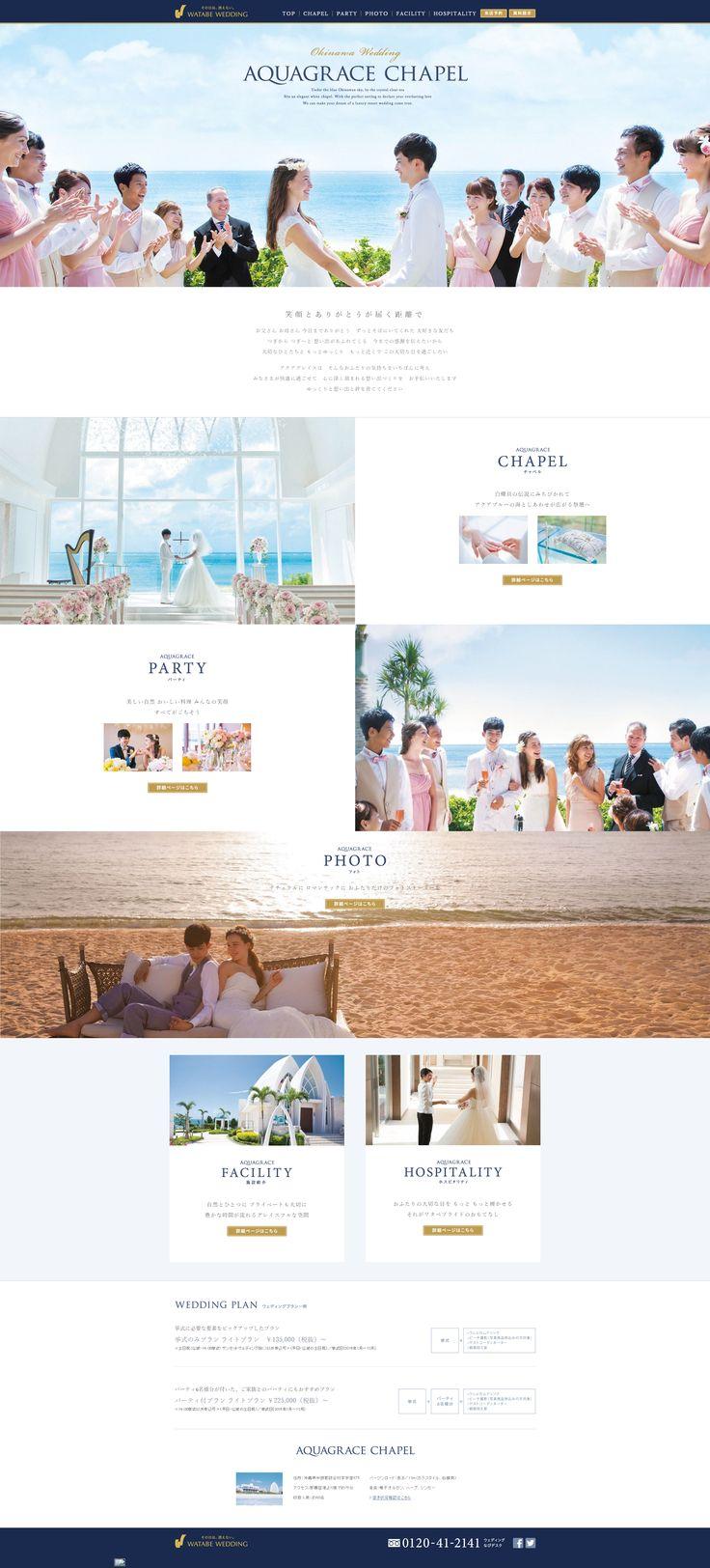 http://www.watabe-wedding.co.jp/resort_wedding/campaign/special/aquagrace/