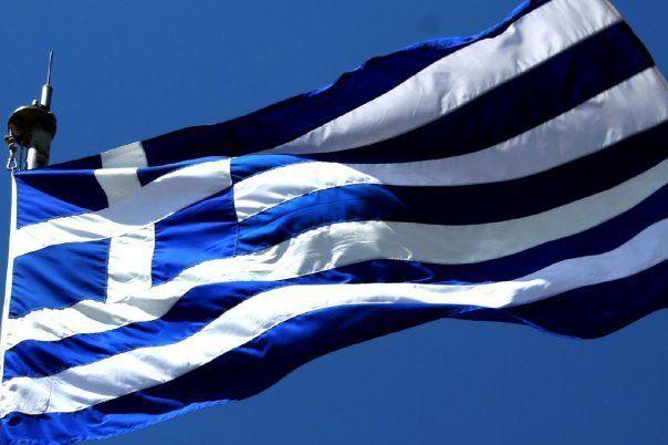 OΛΑ ΘΕΣΣΑΛΟΝΙΚΗ !!!: Επιασαν τους βλάκες που έκαψαν την Ελληνική σημαία...