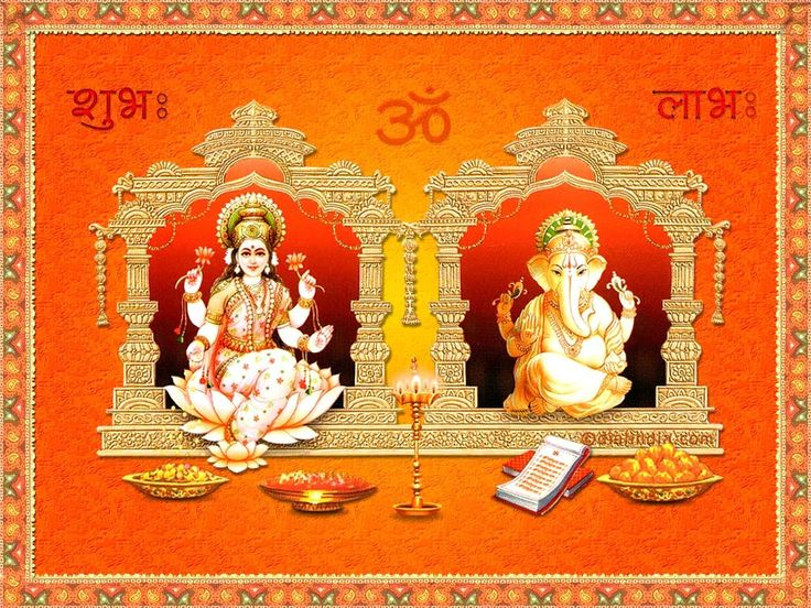 43 best Laxmi Ganesh Wallpapers images on Pinterest Ganesh - invitation card format for satyanarayan pooja