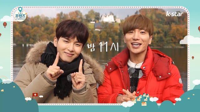 [K STAR] 더 프렌즈_in 스위스 티저 슈퍼주니어 (이특, 려욱) 2015.10.23