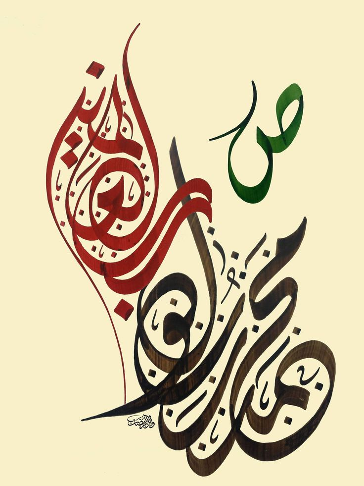 Calligraphy Pinterest