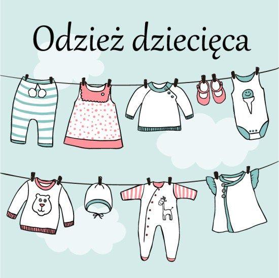 Польский язык: вещи для детей, детская одежда и прибамбасы