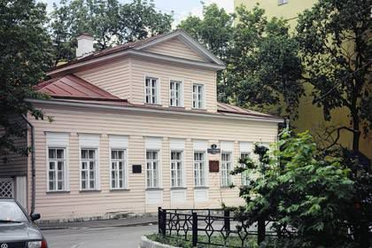 Дом-музей М.Ю.Лермонтова. Москва. Малая Молчановка