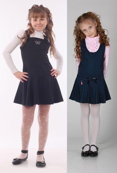 School uniform for girls - sundresses