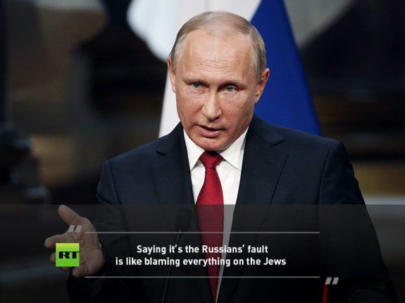 Putin: There Was No 'Secret Deal' with Trump – 'Saying It's Russians' Is Like Blaming Everything on Jews - http://www.loudread.com/2017/06/04/putin-there-was-no-secret-deal-with-trump-saying-its-russians-is-like-blaming-everything-on-jews/