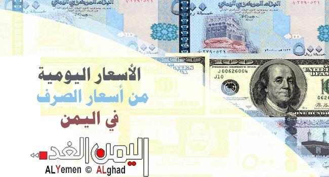 صفحة خاطئة اليمن الغد Map Map Screenshot