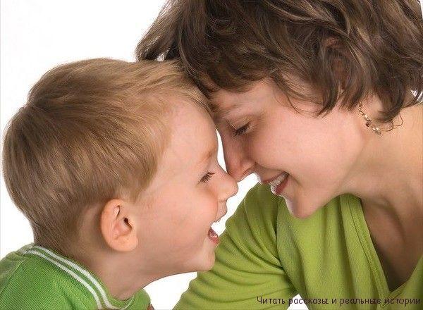 Женщина с ребенком ищет счастье. Сняв жилье для нас с сыном, я и не подозревала, как круто изменится наша жизнь. Я росла в благополучной семье, никогда ни