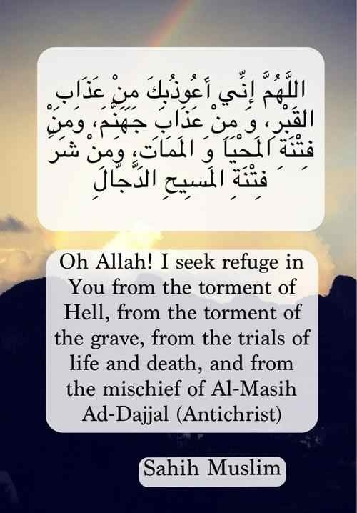 Dhua to protect from the torment of Hell, torments of grave & lies by Dajjal Al-Masih (The Anti-Christ)