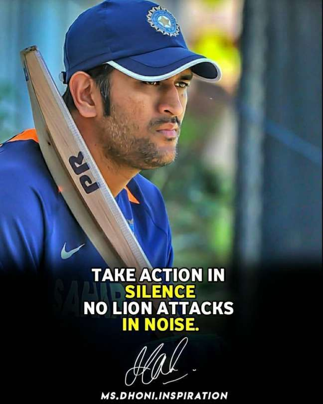 15 Ms Dhoni Inspirational Quotes Inspirational Quote In 2020 Dhoni Quotes Cricket Quotes Ms Dhoni Photos
