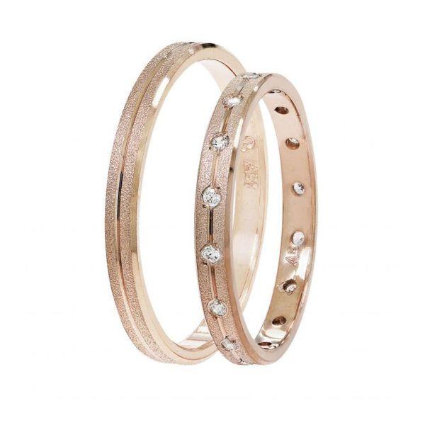 Βέρες γάμου Stergiadis ροζ  χρυσό Κ14 SAT-1