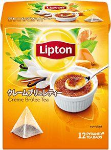 午前3時、#リプトン #クレームブリュレティー を飲み、これでいいのか?と少し悩み、ありがたいなとニヤケながら思う。 もどかしい喜び 12袋 | 紅茶の専門家リプトン(Lipton)