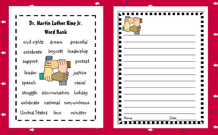 Dr. Martin Luther King Jr. Freebie! Word bank and coordinating writing page.