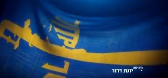 Documentar israelian despre islamizarea Europei – episodul1 – Izolare | În Linie Dreaptă