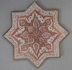 Star-Shaped Tile Object Name: Star-shaped tile Date: 13th century Geography: Iran, probably Kashan Culture: Islamic Medium: Stonepaste; luster-painted on opaque white glaze with touches of cobalt Dimensions: 8 in. (20.3 cm) Classification: Ceramics-Tiles Credit Line: H.O. Havemeyer Collection, Gift of Horace Havemeyer, 1941 Accession Number: 41.165.29