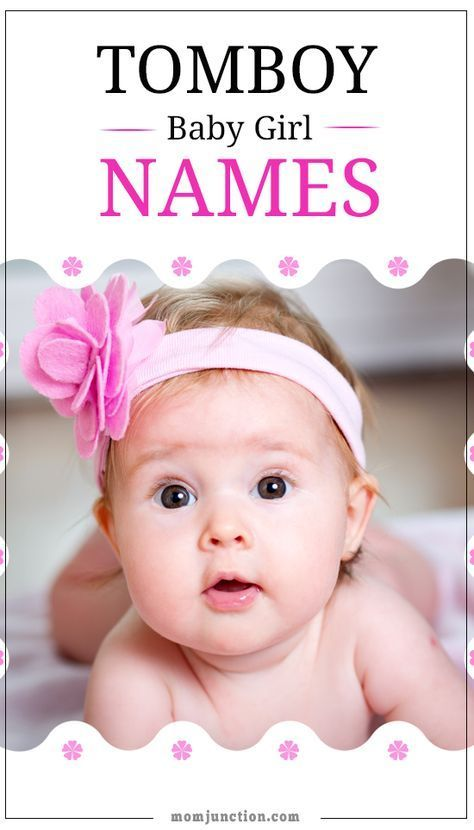 Apparently some of these names are gender neutral but I don't believe it. #baby #names #babynames