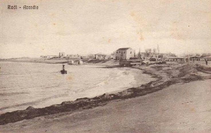 1900 Ακαντιά