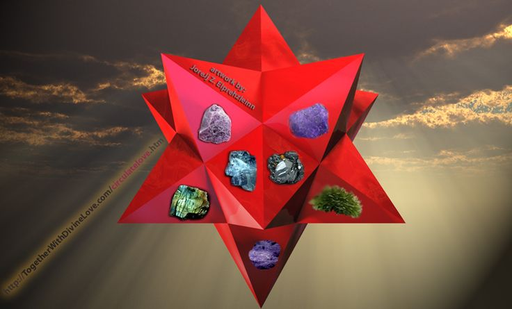 """Star #Dodecahedron with 7 Gemstones that help """" #Starseeds """" to adapt to living on earth and fulfilling their mission and purpose with greater ease."""